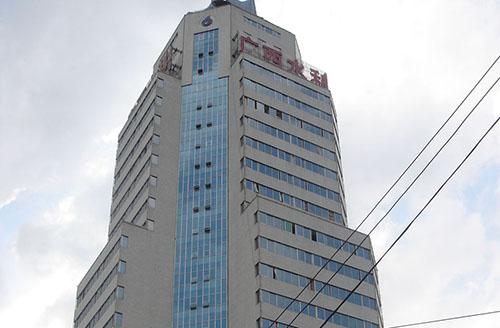 广西水电厅防汛大楼裙楼